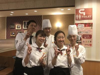 ジョナサン 愛川町店<020286>のアルバイト情報