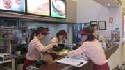 ビーンズカフェ ワンダーランド臼杵店のアルバイト情報