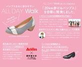 ALLDAYWalkみなとみらい店(株式会社FTS)のイメージ