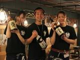 Beer&BBQ KIMURAYA 京急川崎(フルタイムスタッフ)