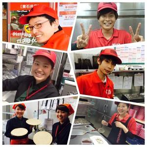 ピザ・ロイヤルハット 八幡浜店(ポスティング)のアルバイト情報