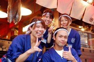 大庄水産 内神田店(主婦(夫))・ホールスタッフ、キッチンスタッフのアルバイト・バイト詳細