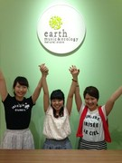 earthmusic&ecology けやきウォーク前橋店のアルバイト