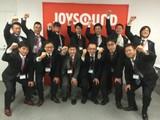 株式会社エクシング 関東首都圏支店のアルバイト