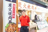 肉のヤマキ商店 大崎ニュー・シティ店[111092](平日ランチ)のアルバイト
