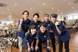 サイクルベースあさひ阪神サポートセンターのアルバイト