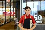 ベックスコーヒーショップ 磯子店のアルバイト