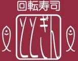 ととぎん 近鉄奈良駅前店(宅配員)のアルバイト
