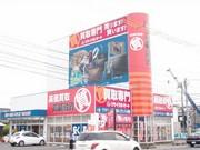 質屋リサイクルマート宇部店のアルバイト写真(メイン)