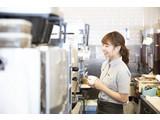 ドトールコーヒーショップ エクスプレス守山店のアルバイト