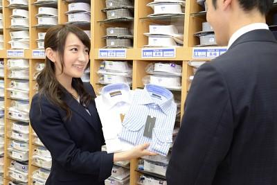洋服の青山 横浜あざみ野店のアルバイト情報