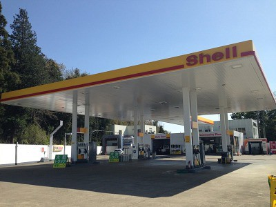 SHELL ルート4上三川SSのアルバイト