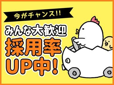 株式会社新昭和e2107-5-6/003の求人画像