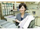 AOKI 久喜店のアルバイト