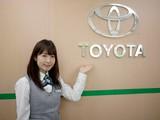 トヨタレンタカー 八丁堀店のアルバイト