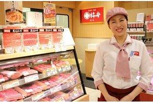 柿安 精肉本店・フード系、惣菜屋スタッフのアルバイト・バイト詳細
