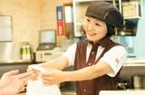すき家 金沢田上店のアルバイト