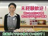 ふる川製菓のアルバイト