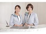 株式会社アコモデーションファースト(南青山)のアルバイト