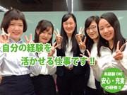 栄光キャンパスネット 熊谷校のイメージ