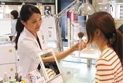 京阪百貨店 守口店(美容部員)のアルバイト情報