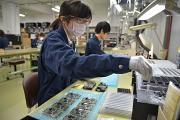 株式会社アットマークテクノ 札幌生産センター(軽作業スタッフ)のアルバイト情報