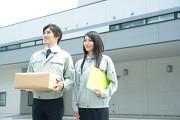 日研トータルソーシング株式会社 液晶パネル製造スタッフのイメージ