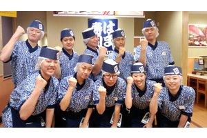 はま寿司 四日市東日野店・ホールスタッフ、キッチンスタッフのアルバイト・バイト詳細