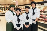 AEON 東久留米店(イオンデモンストレーションサービス有限会社)のアルバイト