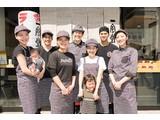 博多 一風堂 SHIROMARU-BASE 渋谷店(社員)のアルバイト