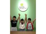 earthmusic&ecology SMARK伊勢崎店のアルバイト