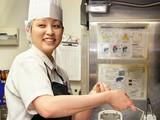 ジョナサン 高島平店<909513>のアルバイト