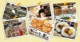 平家屋 熊本鶴屋店(長期歓迎)のアルバイト