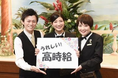 PIA 川崎ダイス店のアルバイト情報