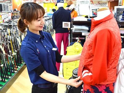 ゴルフパートナー旭川末広店のアルバイト情報