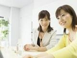 オリコ 福岡管理センター(一般事務/パート)のアルバイト