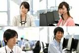 テレコメディア東京センター 電話受信スタッフ【製薬会社】のアルバイト