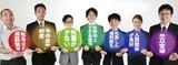 株式会社FAIR NEXT INNOVATION エンジニア(川崎駅)のアルバイト