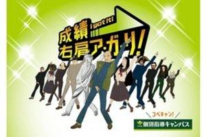 個別指導キャンパス 岸和田本町校・個別指導講師のアルバイト・バイト詳細