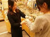 アナヒータストーンズ イオンモール旭川西店のアルバイト