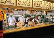 神戸有野食堂のアルバイト情報