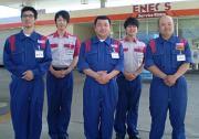 秋田旭南SSのアルバイト情報