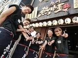 九州熱中屋 市ヶ谷LIVE追加公演のアルバイト