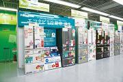 株式会社ヤマダ電機 LABI1高崎(0124/長期&短期)のアルバイト情報