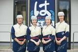はま寿司 函館桔梗店のアルバイト