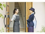 釧路ヤクルト販売株式会社/中標津センターのアルバイト