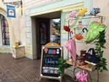 Umbe+ イクスピアリ店のアルバイト