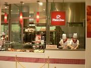 ドンク 山科大丸店のアルバイト情報