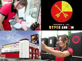 HYPER ARROW 長野店のアルバイト