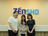 株式会社ゼンショーホールディングス 営業事務スタッフ3のアルバイト